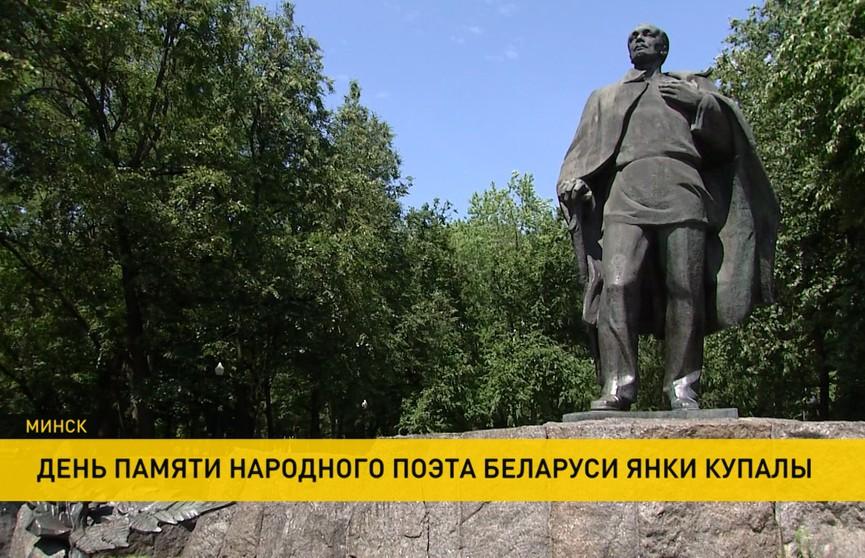 Первый песняр Беларуси. 77 лет исполнилось со дня смерти Янки Купалы