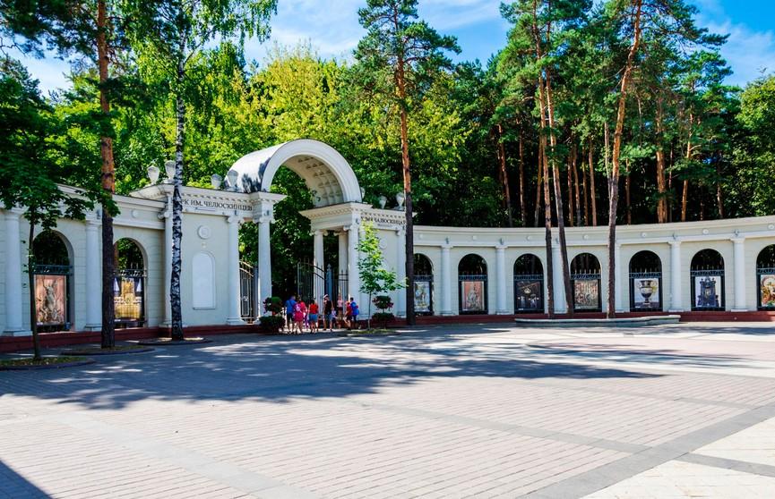 Новые детские аттракционы появятся в парке Челюскинцев