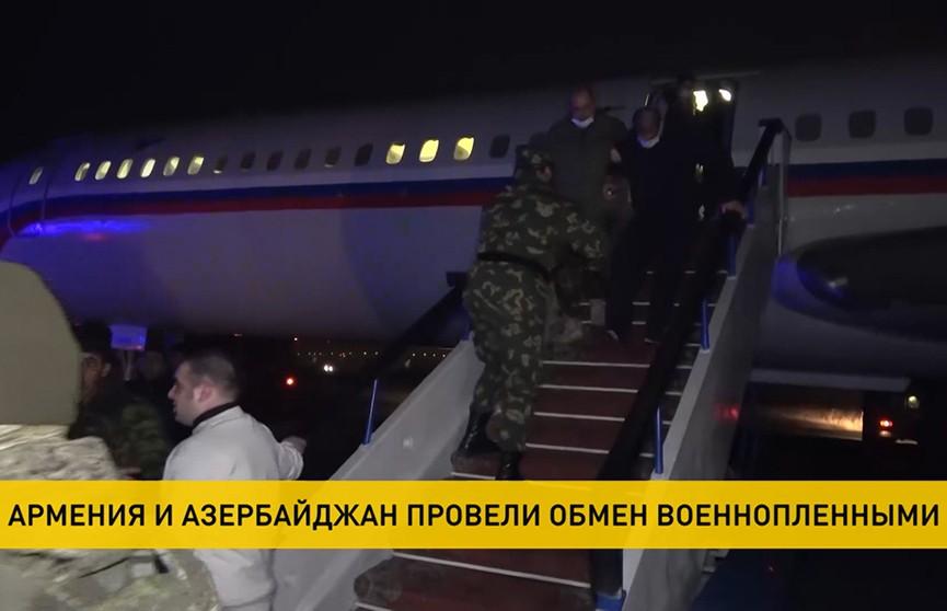 Армения и Азербайджан обменялись военнопленными