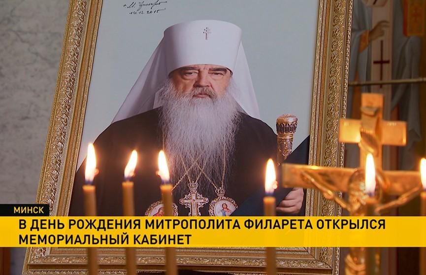 В Минске прошла поминальная служба в память о митрополите Филарете