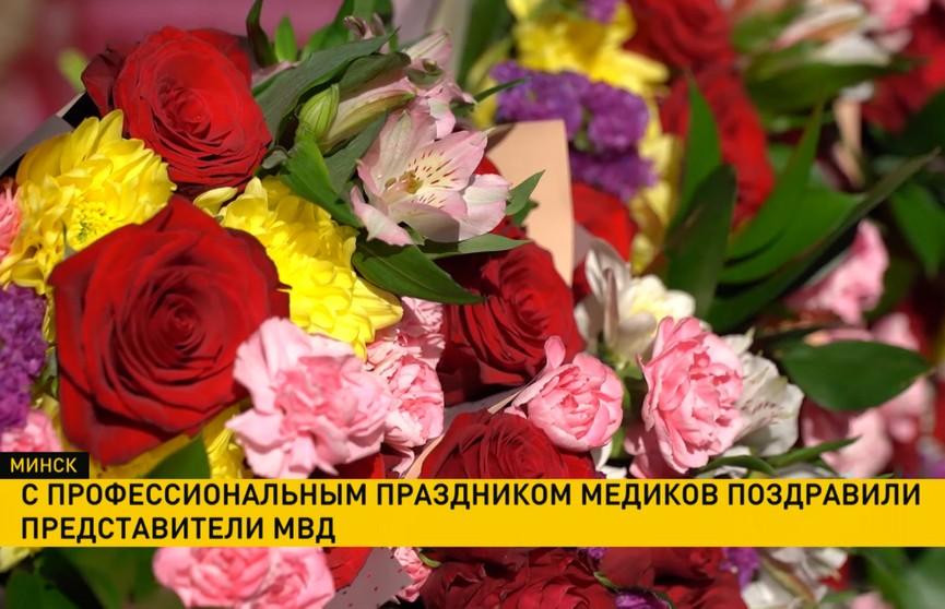 Представители МВД поздравили медиков с профессиональным праздником