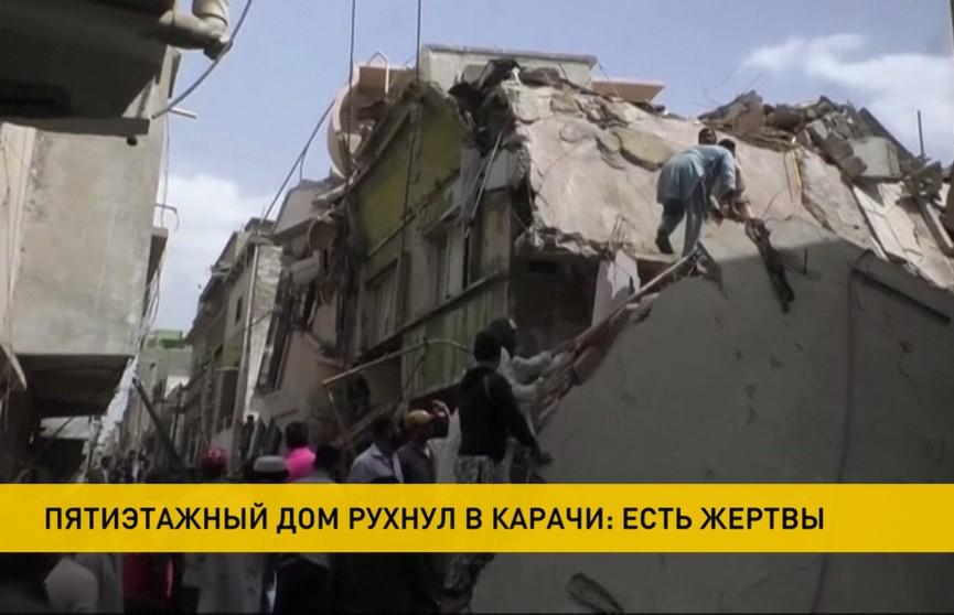 В пакистанском городе Карачи рухнула пятиэтажка