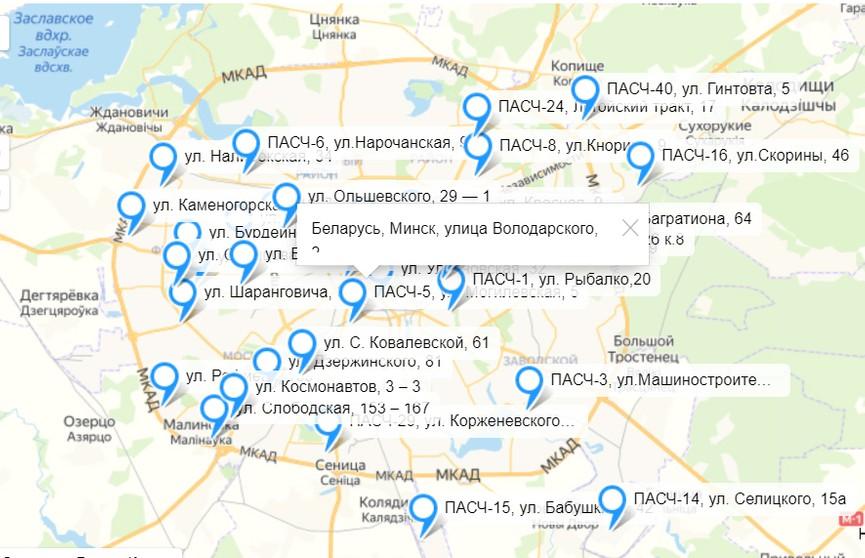 Куда идти за питьевой водой в Минске - карта с адресами (ОБНОВЛЯЕТСЯ)