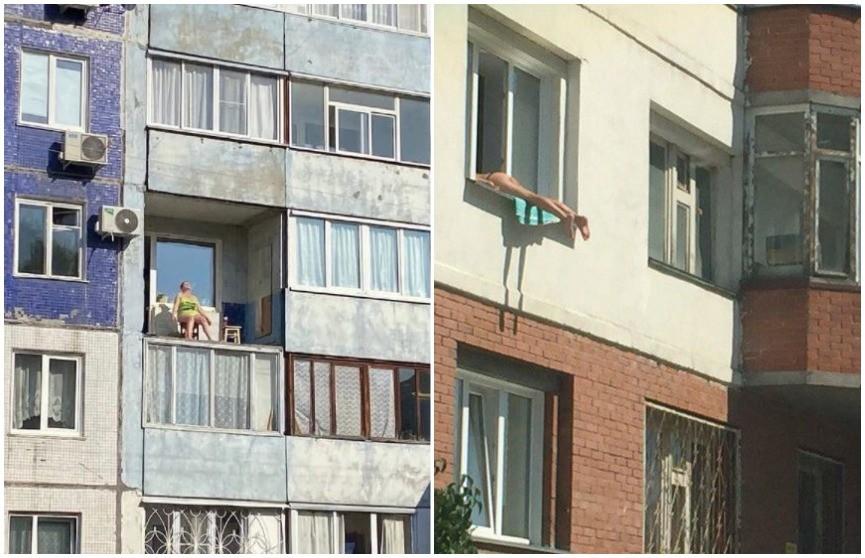 6 людей, которые загорают не выходя из дома! Вы только посмотрите на третье фото!