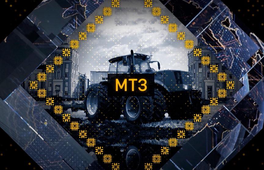 Достояние Республики: Минский тракторный завод