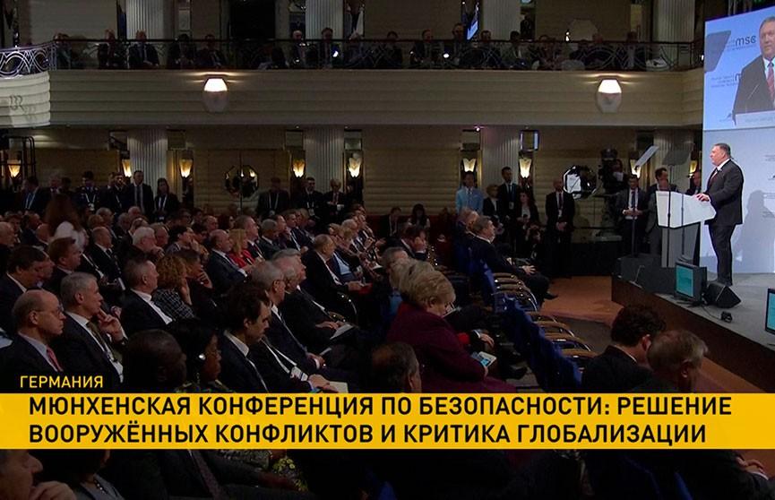 Владимир Макей на Мюнхенской конференции: Беларусь не будет сотрудничать с одними партнерами в ущерб другим
