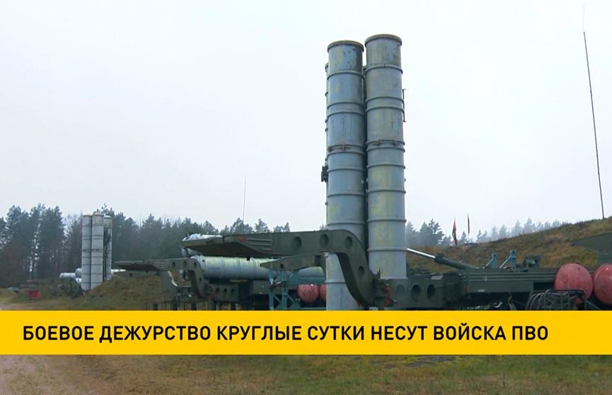 Боевое дежурство круглые сутки несут войска ПВО