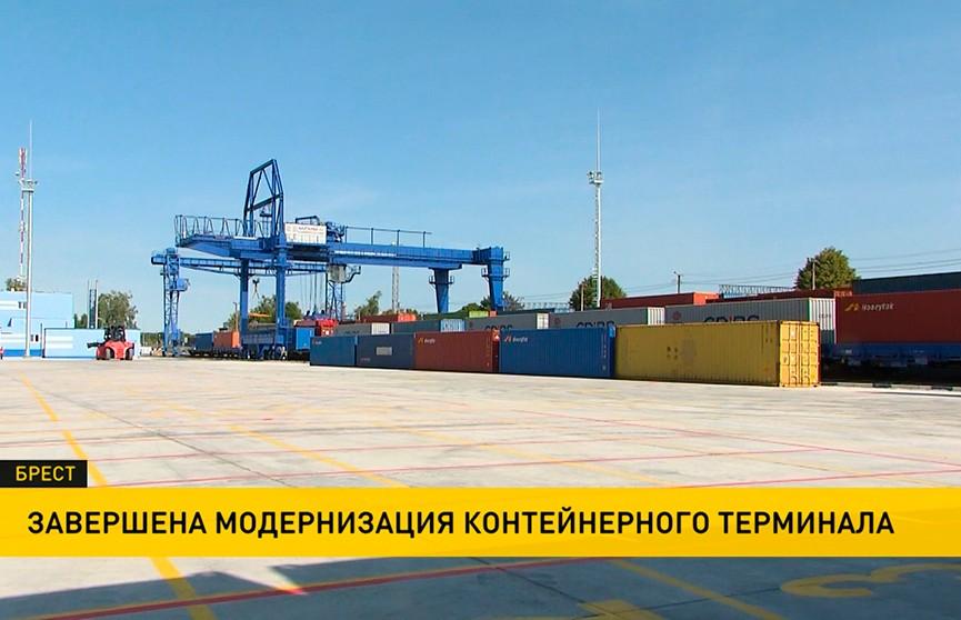 В Бресте завершили модернизацию контейнерного терминала