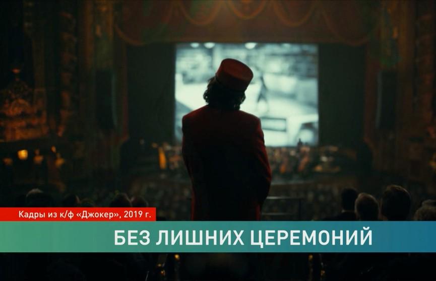 Кому, по мнению белорусов, достанутся «Оскары»?