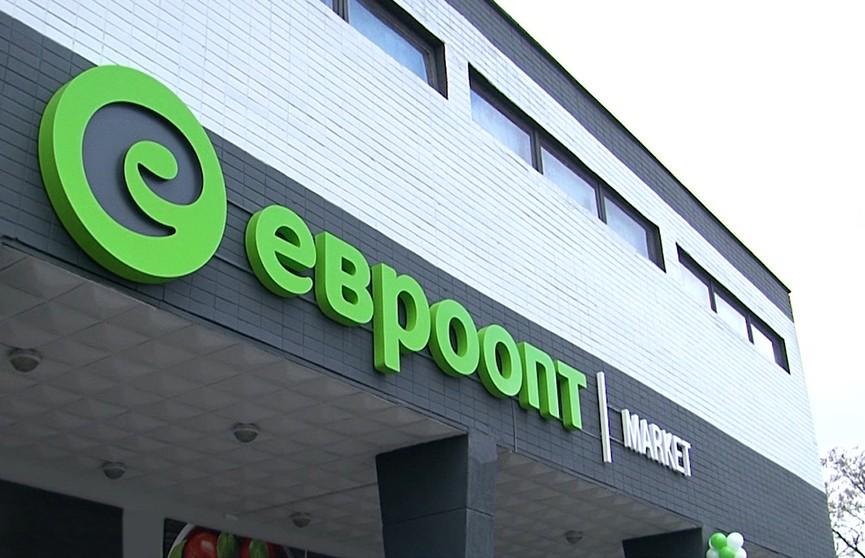 «Евроопт» открылся в Шклове: певец Тео выступил на гала-концерте в честь открытия
