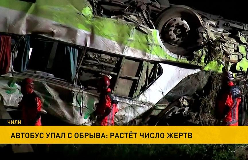 Автобус упал с обрыва в Чили: 21 человек погиб