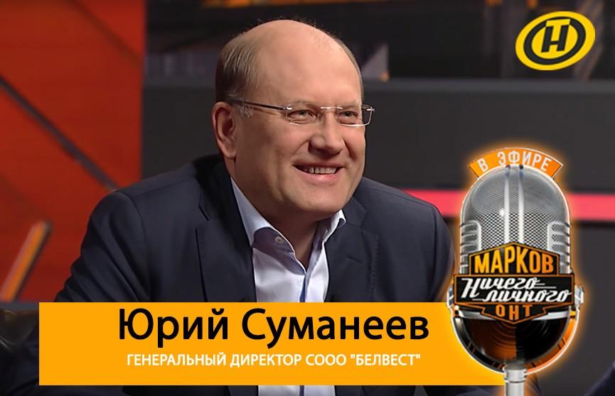 Гендиректор «Белвеста» Юрий Суманеев – о настоящей белорусской обуви, золушках, экокоже и IТ в обувной сфере