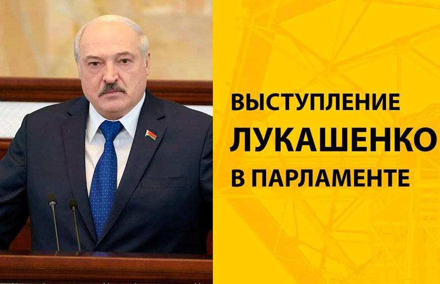 Выступление Лукашенко в парламенте 26 мая 2021. Онлайн-трансляция