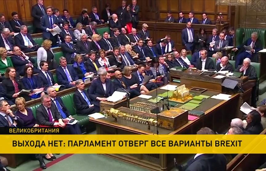 Британские депутаты отвергли все восемь вариантов условий Brexit, вынесенных на обсуждение