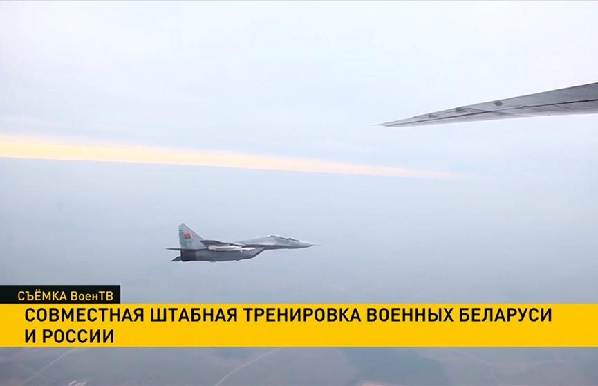 Белорусские и российские военные проводят совместную штабную тренировку