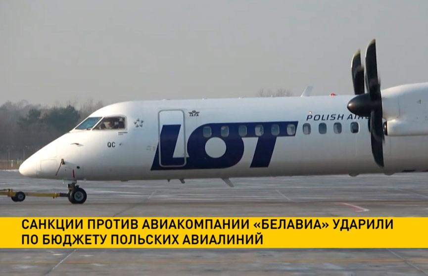 Санкции против «Белавиа» ударили по бюджету польских авиалиний