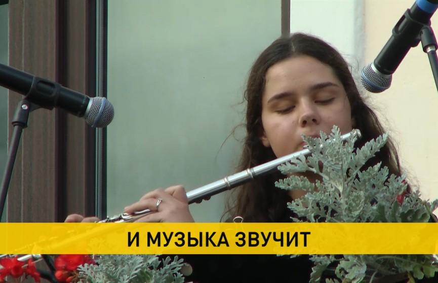 Музыкальное «спасибо» гродненские музыканты сказали в День матери