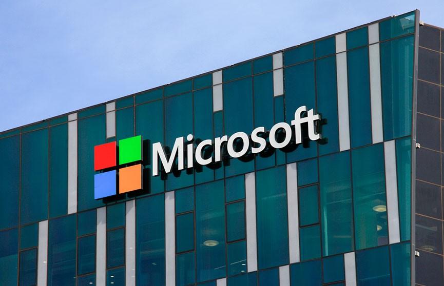 В Microsoft прекращают поддержку Windows 7