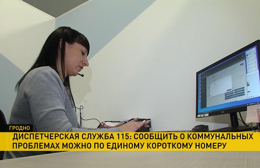 Служба «115»: как принимают, передают и контролируют исполнение заявок