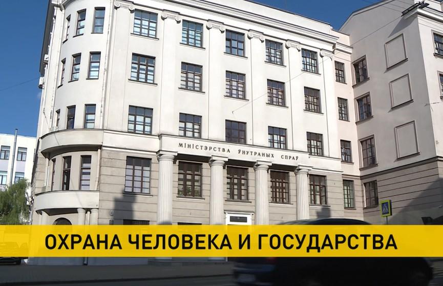 Лукашенко подписал два новых закона в сфере национальной безопасности и госзащиты. Рассказываем, что изменится