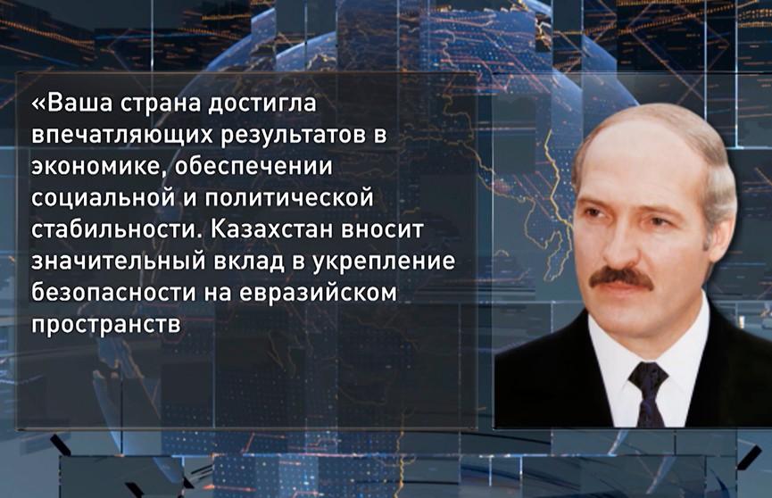 День Независимости отмечают в Казахстане
