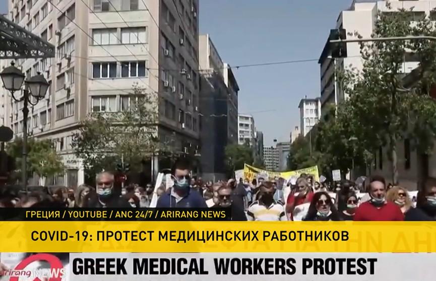 В Греции медики провели митинг возле Минздрава против обязательной вакцинации
