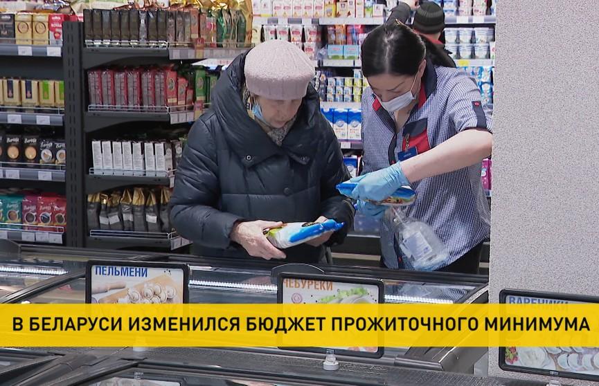 Пособия и надбавки увеличились: в Беларуси вырос бюджет прожиточного минимума