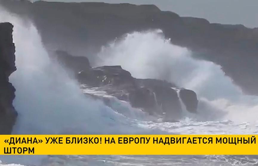 Мощный шторм «Диана» надвигается на Европу