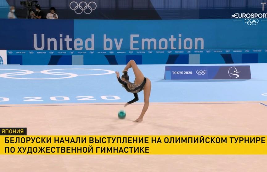 Белорусские гимнастки выступят в финале индивидуального многоборья на Олимпиаде в Токио