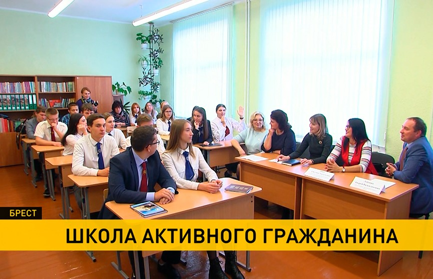 Замминистра труда Андрей Лобович рассказал брестским школьникам о том, что такое активная гражданская позиция