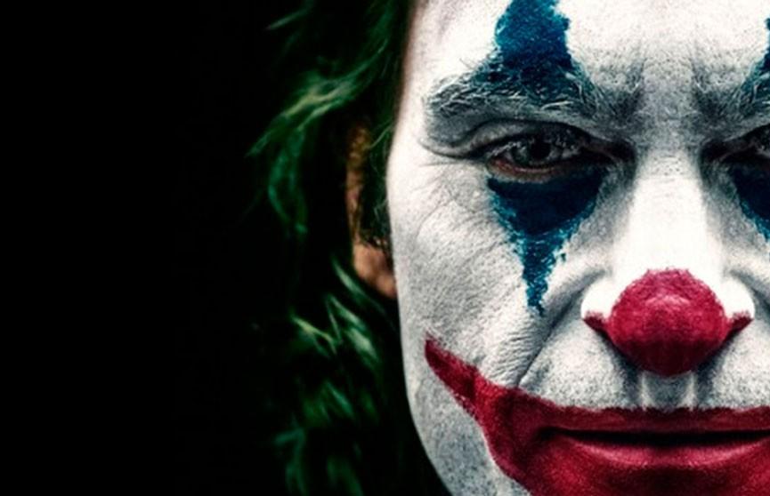 И это рекорд:  «Джокер» собрал $1 млрд в мировом прокате