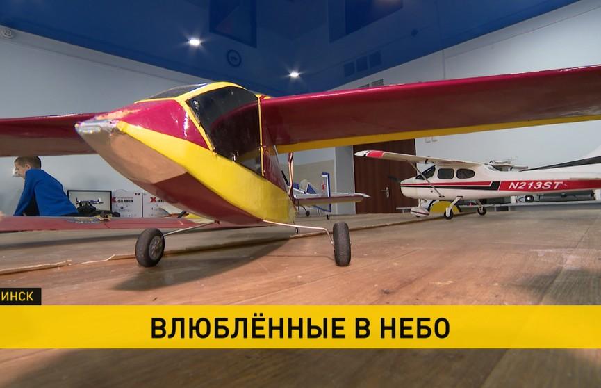 Влюблённые в небо: белорусские авиамоделисты официально закрыли сезон полётов