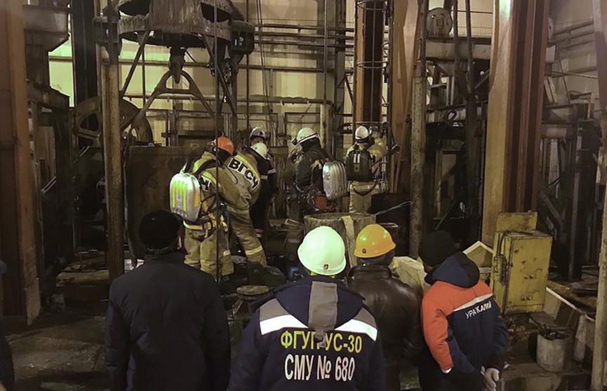 Девять горняков найдены погибшими после пожара на шахте в Соликамске