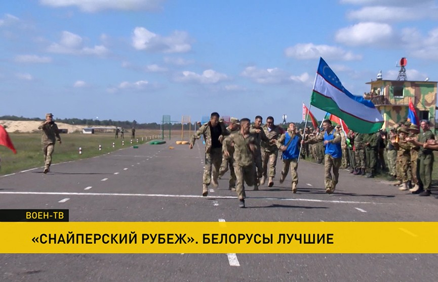 Международные соревнования «Снайперский рубеж» принимали под Брестом: команда из Беларуси оказалась самой сильной