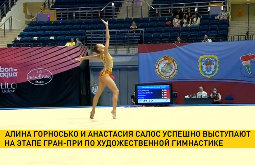 Белорусские гимнастки завершают подготовку к Олимпиаде: они завоевали медали на этапе Гран-при в Израиле