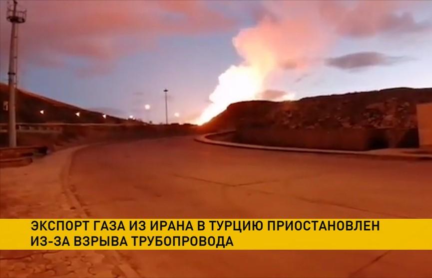Газопровод взорвался на границе Ирана и Турции