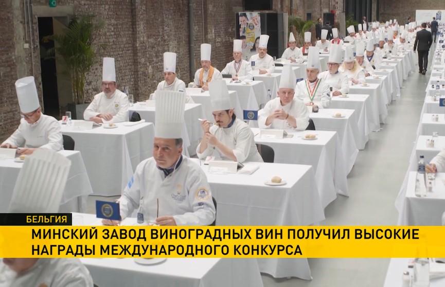 Сразу четыре бренда Минского завода виноградных вин получили высокие награды международного конкурса Superior Taste Award 2019