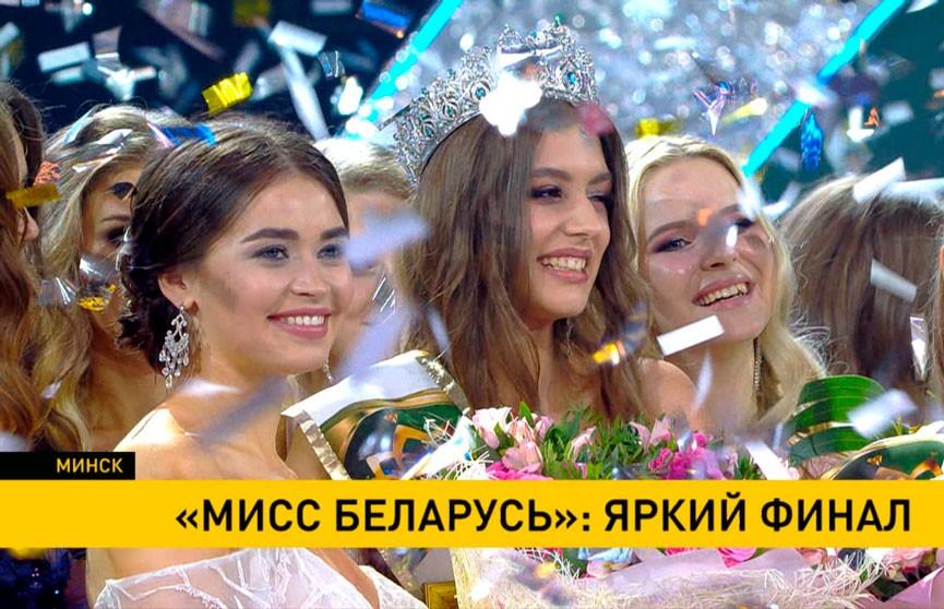 «Мисс Беларусь – 2021»: история только начинается
