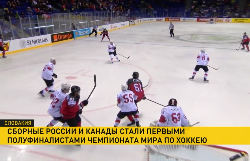 Российские хоккеисты в непростой в игре обыграли сборную США