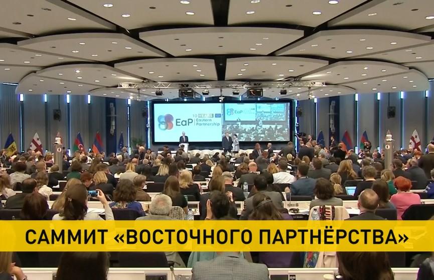 Пандемию и её экономические последствия обсудили на саммите ЕС и «Восточного партнёрства»