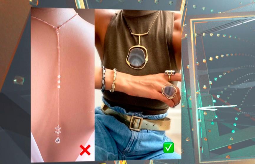 3 эффективных способа визуально скорректировать фигуру с помощью одежды