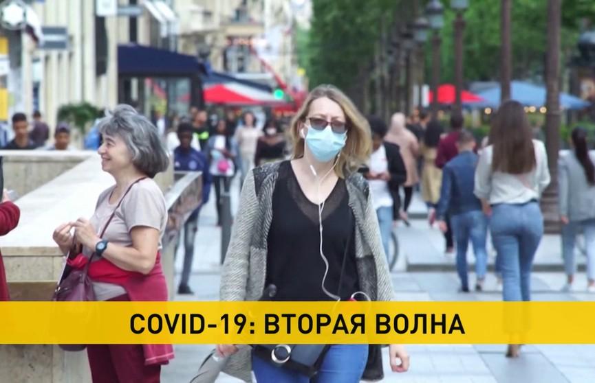 Минздрав о второй волне COVID-19: коечный фонд создан, средств защиты достаточно