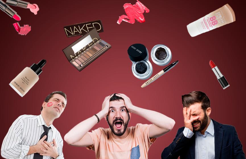 Что раздражает мужчин в женском макияже: мнение белорусов