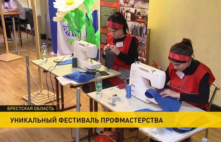 Уникальный фестиваль профессионального мастерства провели в Брестской области
