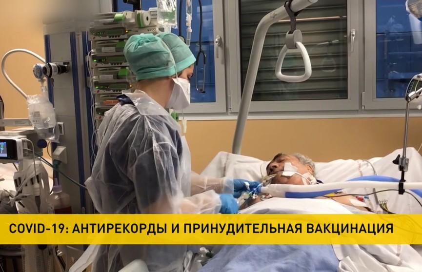 COVID-19 в мире: Россия – на четвертом месте по числу зараженных, принудительная вакцинация во Франции и Греции