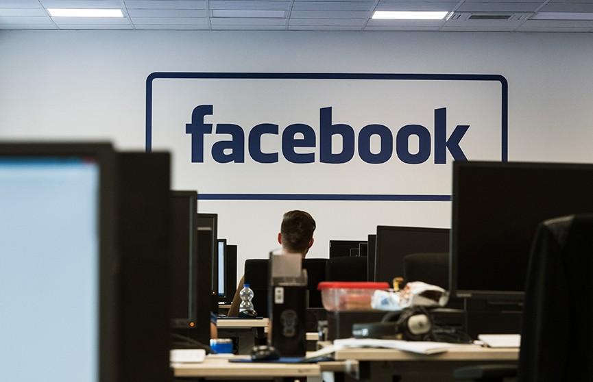 Facebook начал запрашивать у пользователей пароли от их электронной почты