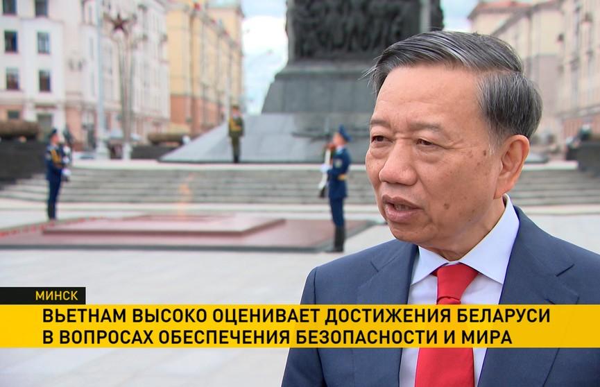 Министр общественной безопасности Вьетнама оценил вклад Беларуси в обеспечение безопасности в регионе