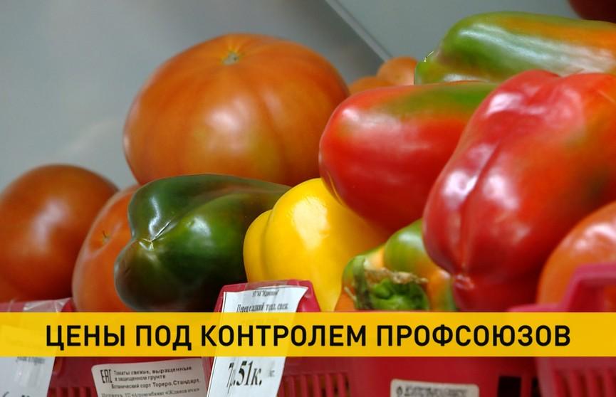 Федерация профсоюзов регулярно контролирует цены на продукты