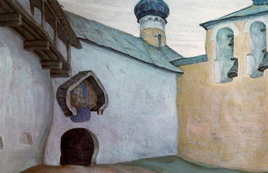 Считавшуюся утерянной картину Николая Рериха выставили на торги в Лондоне