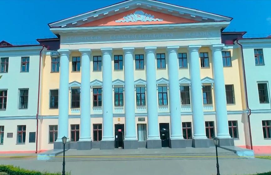 Горецкая сельхозакадемия отмечает свое 180-летие